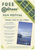 Green Screen Film Festival 2018