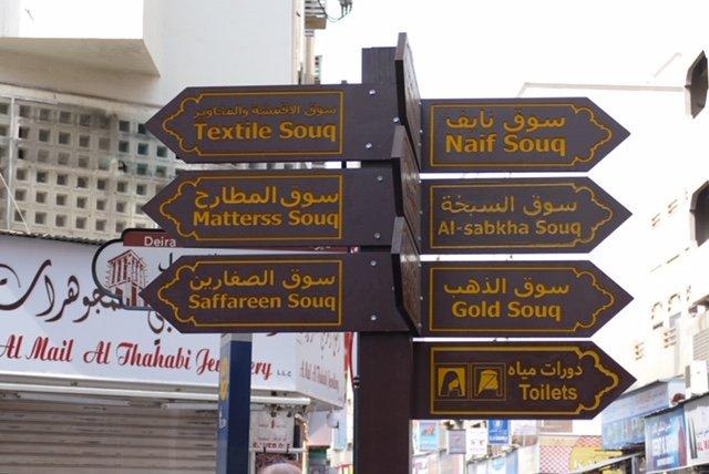 OTRWJ Dubai 14