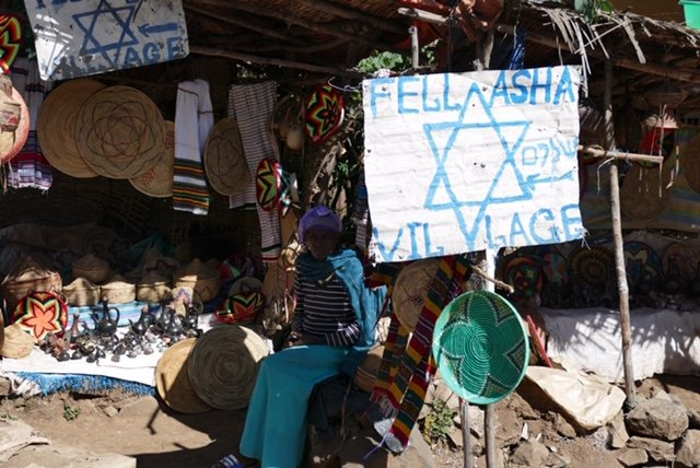 Fellasha Village sign