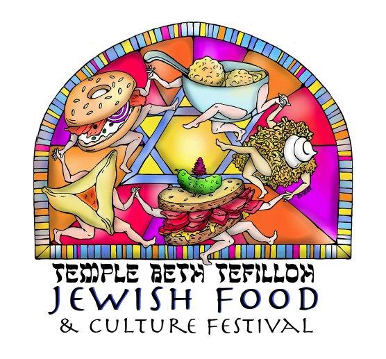 jewish festival logo.png